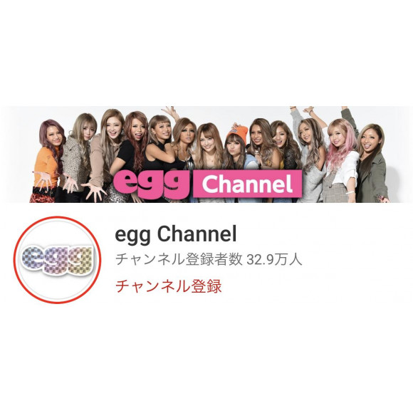 YouTube☆eggチャンネル