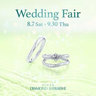 『Wedding Fair』開催☆