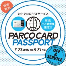 PARCOCARD PASSPORT