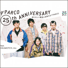 P'PARCO 25th ANNIVERSARY