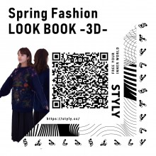 Spring Fashion LOOK BOOK -3D-