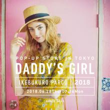 【本館B1F】Daddy's girl POP UP STORE LIMITED OPEN!!