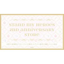 【本館7F】スタンドマイヒーローズ 2nd anniversary store 期間限定 OPEN!