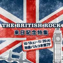 【本館7F】ポール・マッカートニー来日記念「THE BRITISH ROCK」 期間限定 OPEN!