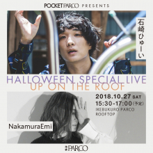 HALLOWEEN  SPECIAL  LIVE  「UP ON THE ROOF」