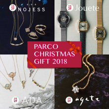 PARCO CHRISTMAS GIFT 2018