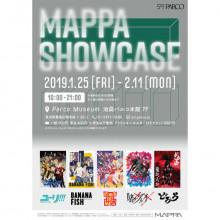 【本館7F PARCO MUSEUM】MAPPA SHOW CASE開催!