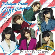 Ikebukuro Parco Gift Campaign ~超特急でキモチ伝えて~
