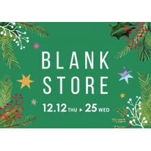 【本館2F】BLANK STORE期間限定OPEN!