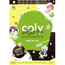 coly mini chara fes in PARCO factory