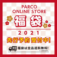 PARCO ONLINE STORE 2021年福袋 先行受注受付中!