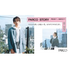 PARCO STORY