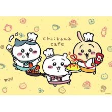 THE GUEST cafe&diner『ちいかわカフェ@池袋パルコ』開催!