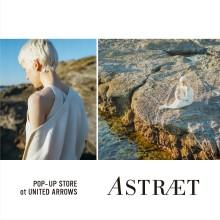 【本館3F ユナイテッドアローズ】<ASTRAET>POP-UP STORE期間限定開催