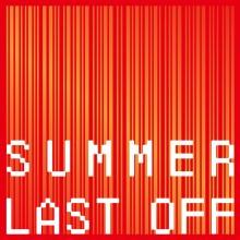 SUMMER LAST OFF 開催中!