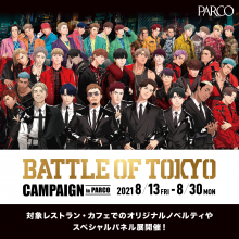 BATTLE OF TOKYO CAMPAIGN in PARCO