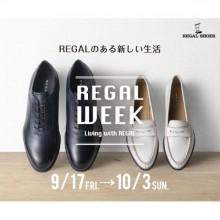 本館 4Fリーガルシューズ 【予告】秋のREGAL WEEK開催!