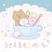 THE GUEST cafe&diner『うさまるパーラー』開催決定!