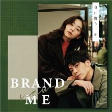 『BRAND NEW ME vol.3』池袋PARCO公式Instagramにて公開中!