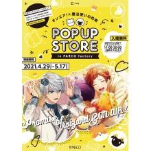 【開催延期】パルコファクトリー『オンエア!×魔法使いの約束POP UP STORE』