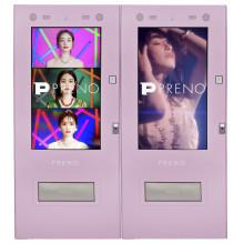 【本館B2F】コスメ自販機「PRENO」期間限定OPEN!