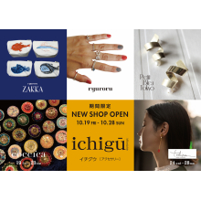 【本館2F】ichigu LIMITED OPEN!!