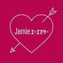 【P'1F】jamieエーエヌケー LIMITED OPEN!!