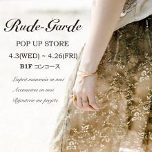 【本館B1F】Rude-Garde OPEN!