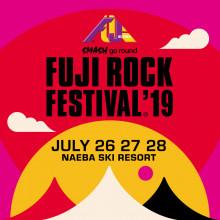 【P'B1F 岩盤】FUJI ROCK FESTIVAL'19 特典付き『早い割引チケット』発売!