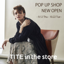 【本館1F】TITE in the store OPEN!