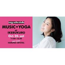 【本館屋上】nergy active studio MUSIC+YOGA at IKEBUKURO