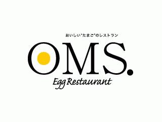 エッグレストラン OMS