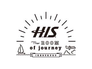 H.I.S. ザ ルーム オブ ジャーニー