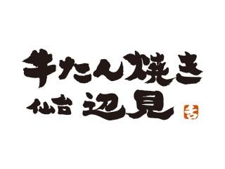 gyuutanyaki sendaihenmi