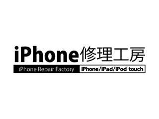 iPhone Repair Factory