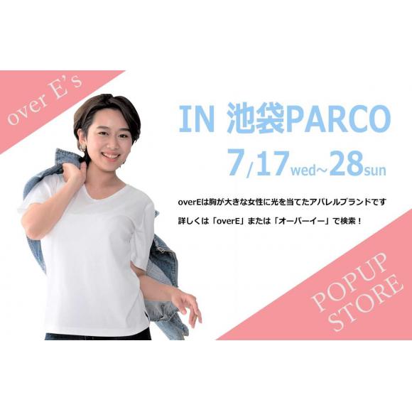 【本館 B1F】overE POPUP STORE OPEN!!