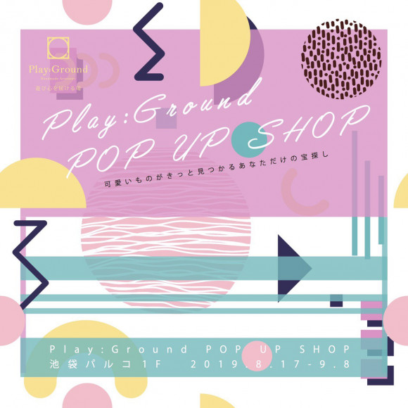Play:Ground POPUP SHOP OPEN!!
