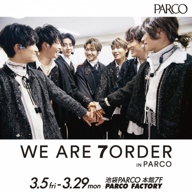 『WE ARE 7ORDER IN PARCO』 開催!