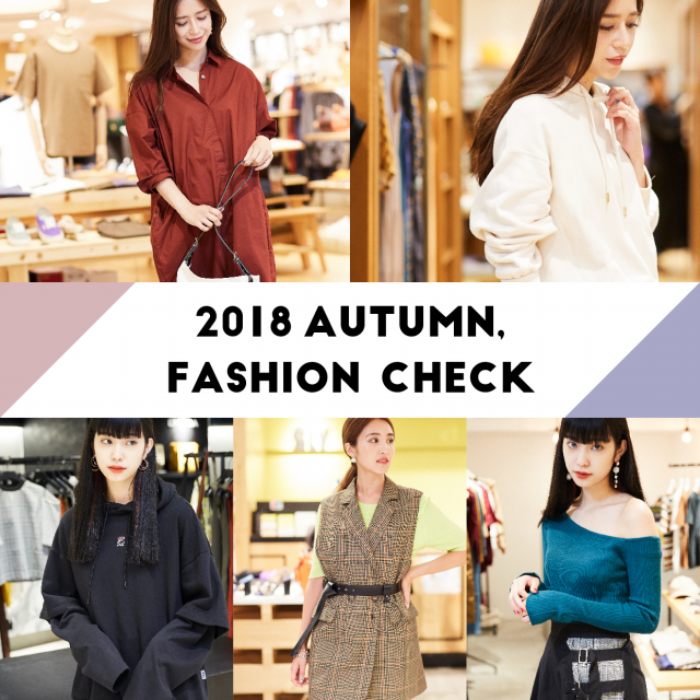 2018 AUTUMN,FASHION CHECK