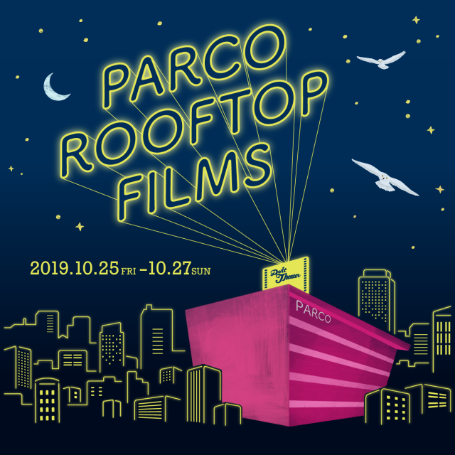 PARCO ROOFTOP FILM