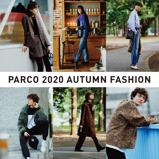 PARCO 2020 AUTUMN FASHION