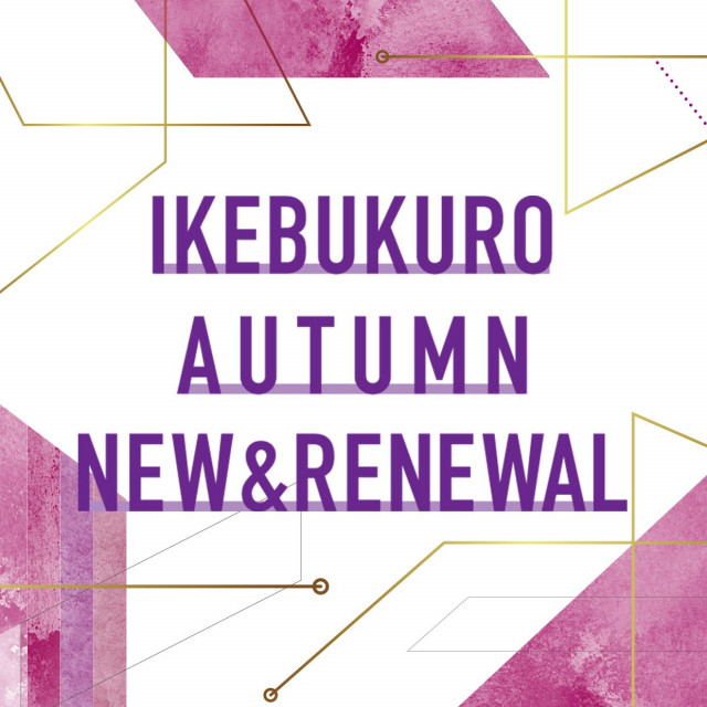 AUTUMN NEW&RENEWAL