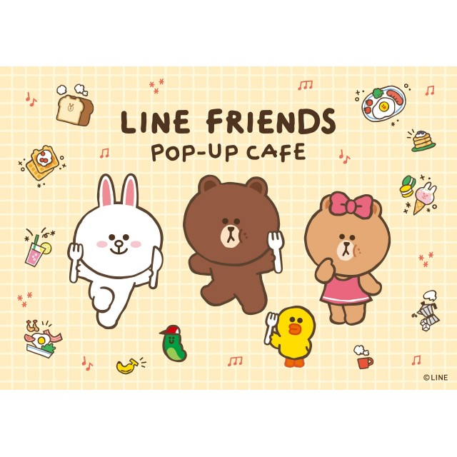 THE GUEST cafe&diner『LINE FRIENDS POP-UP CAFE』開催!