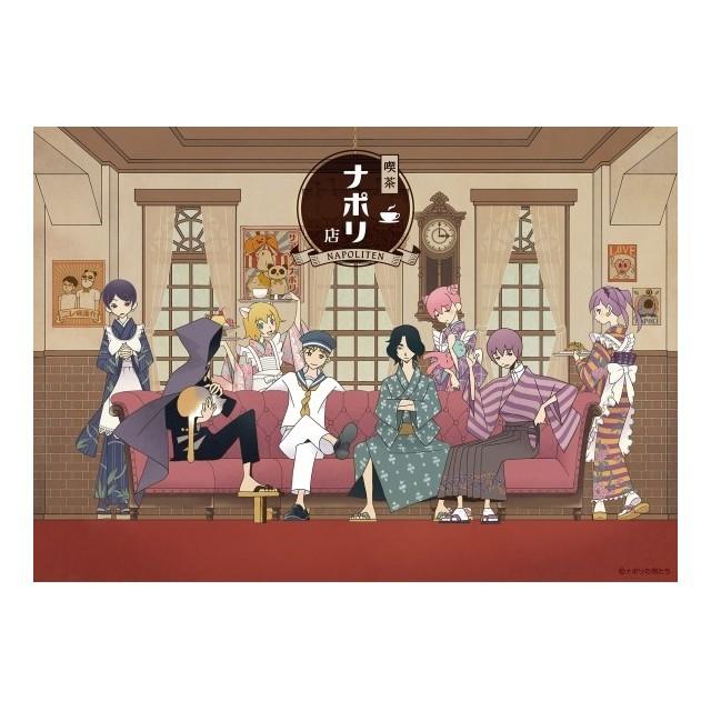 THE GUEST cafe&diner『喫茶ナポリ店(NAPOLITEN)』開催!