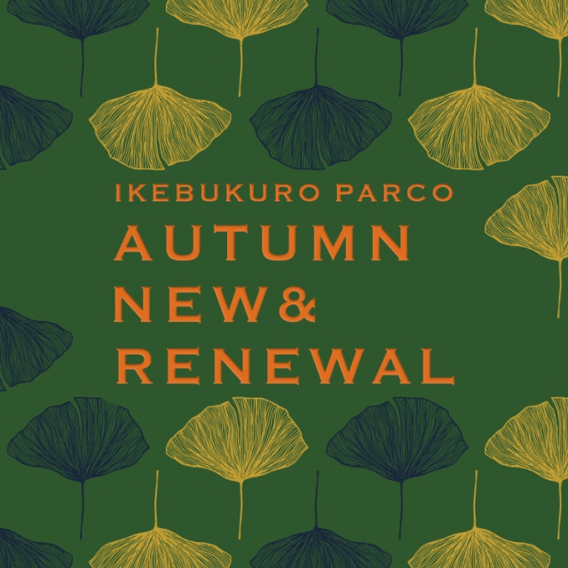 18年秋 NEW&RENEWAL SHOP