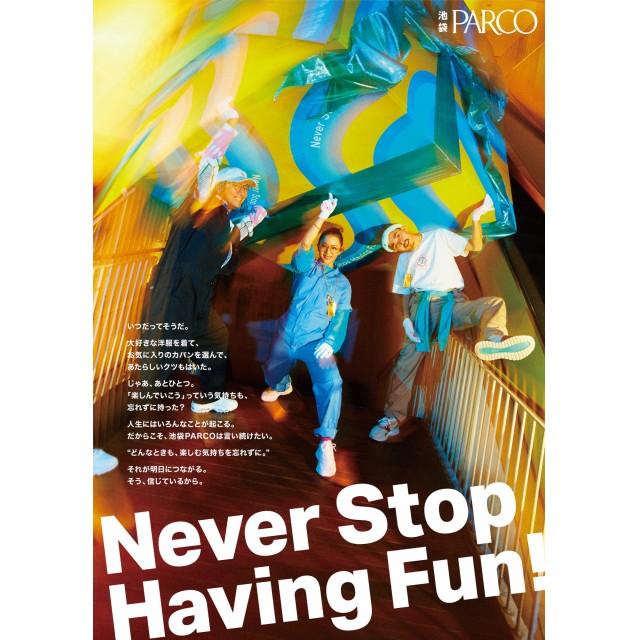 Never Stop Having Fun!