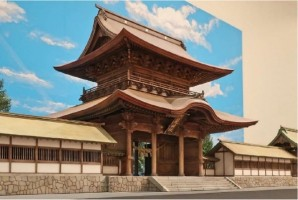 Aso Shrine Tower Gate Model Replica