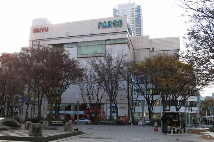 Chiba PARCO