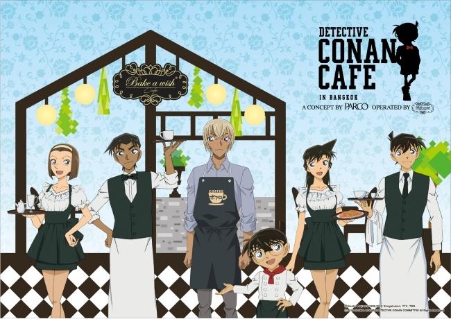 """""""Detective Conan Cafe in Bangkok"""" ©GA/S,Y,T ©2018 GA/DCC"""