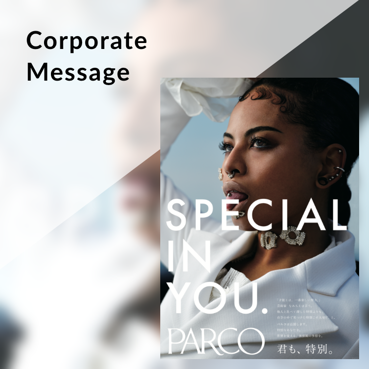 Corporate Message(SPECIAL IN YOU 2021 Namichie)